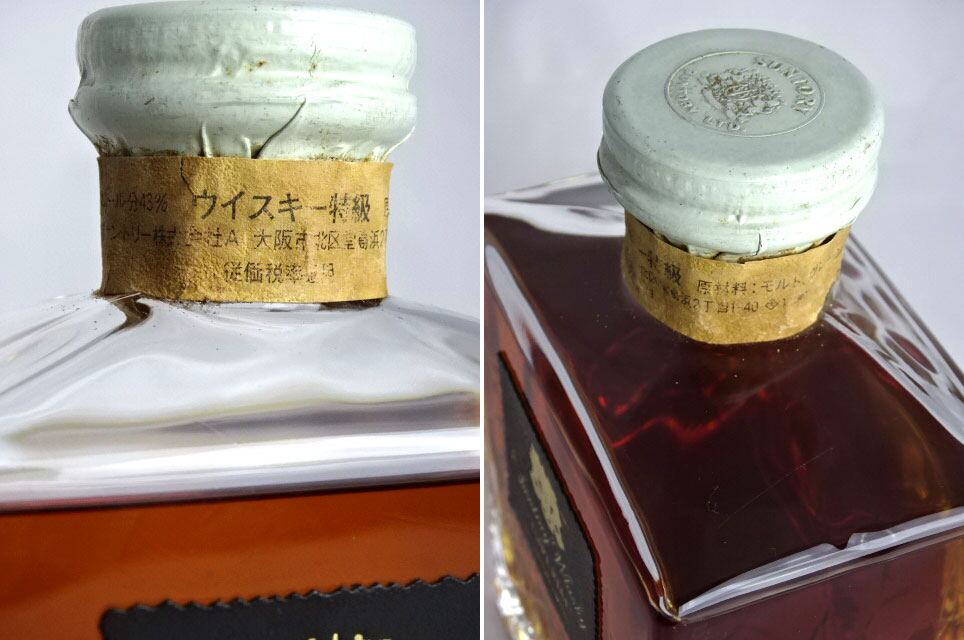 东京居民有限三得利威士忌帝国 600 毫升 43 ° 三得利 A00378