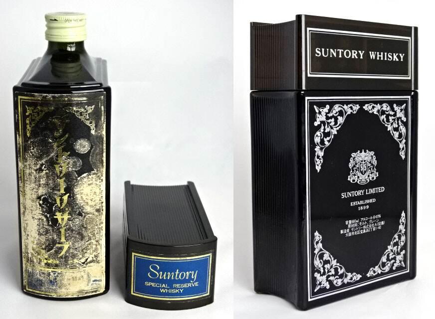 Suntory special reserve books bottle whisky premium 660 ml 43 degrees SUNTORY A00480