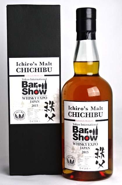 一郎的麦芽的麦芽秩父栏 Show2015 纪念瓶威士忌 700 毫升 62.3 ° 盒与日本威士忌 A00740