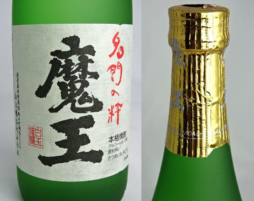 东京生活在有限国王 720 毫升红薯烧酒白合伙 / 酿造,鹿儿岛县 01296