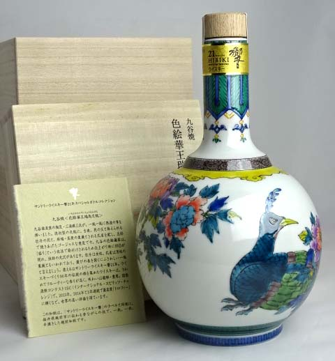 Hibiki 21 years Kutani (painting Hua Wang statement in Rui bird bottle) special bottle collection 2014 600ml 43 ° whisky wooden box and booklet with SUNTORY Japanese Whisky A00812