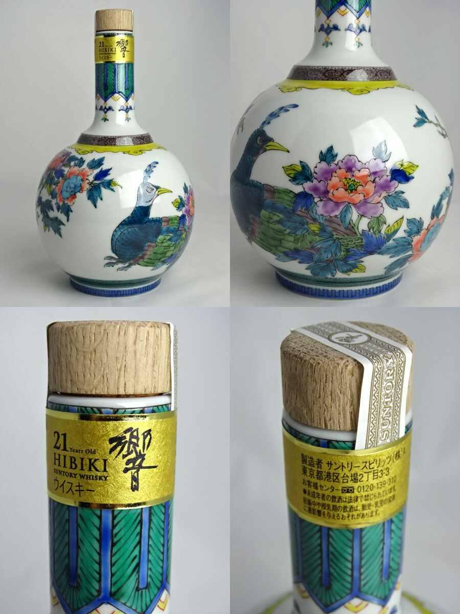 科诺 21 年 Kutani (绘画中瑞鸟瓶王华语句) 特别瓶收集 2014年 600 毫升 43 ° 威士忌酒木盒和小册子与三得利日本威士忌 A00812