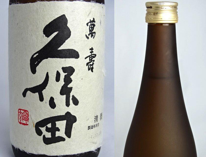 久保田万寿劢 daiginjo 720 毫升朝日修造有限公司有限公司 / 新潟缘故 04759