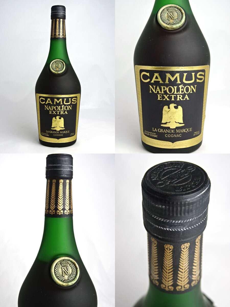 加缪拿破仑额外的 700 毫升 40 倍白兰地加缪拉格兰德品牌干邑拿破仑 A01224