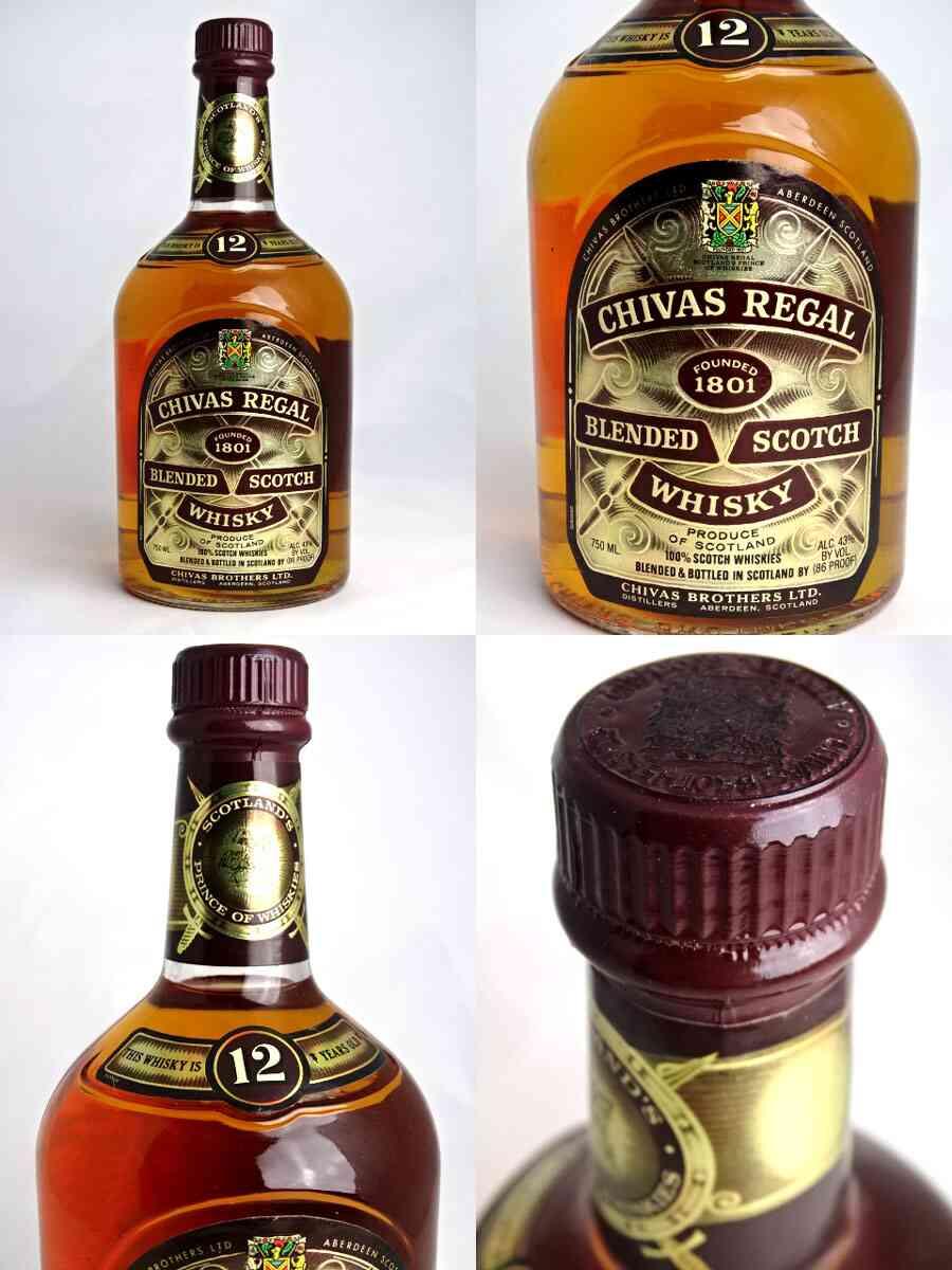 芝华士 12 750 毫升 43 岁标签威士忌成立 1801年芝华士富豪 A01235