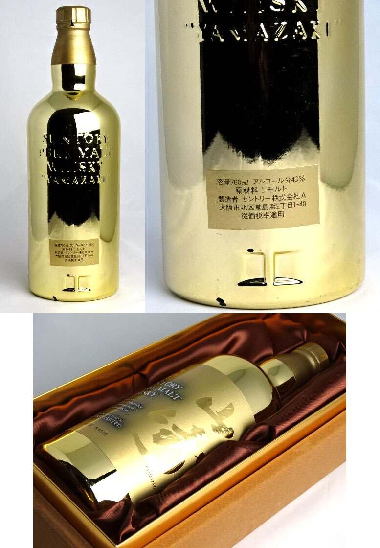 Rare Yamazaki gold bottle single malt whisky whisky business begins 60th anniversary commemorative bottles 760 ml 43 ° SUNTORY PURE MALT WHISKY A product of Suntory Japan's oldest and largest distilleries DISTILLED AND BOTTLED BY SUNTORY LIMITED A014