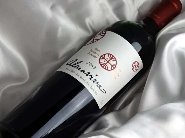 見事な アルマヴィーヴァ [2003] (コンチャ・イ・トロ&バロン・フィリップ・ド・ロスチャイルド) 750ml チリ/マイポ・ヴァレー 赤ワイン Almaviva 【Baron Philippe de Rothschild & Vina Concha yToro】 A01441, ごきげんめいと 767a7dc3