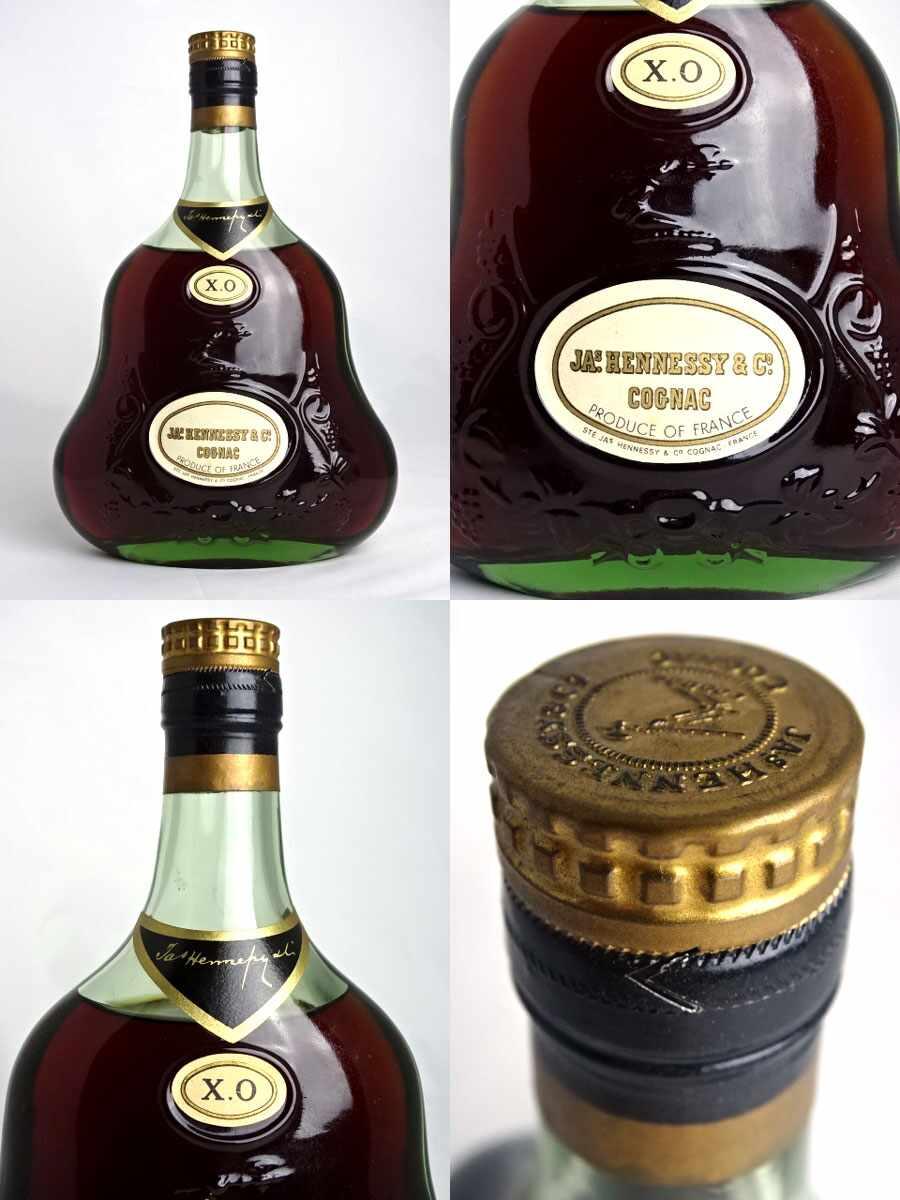 ♦ 旧瓶 ♦ 轩尼诗 XO 700 毫升绿色瓶 (金章) 40 度袋轩尼诗白兰地 / 干邑 A01657