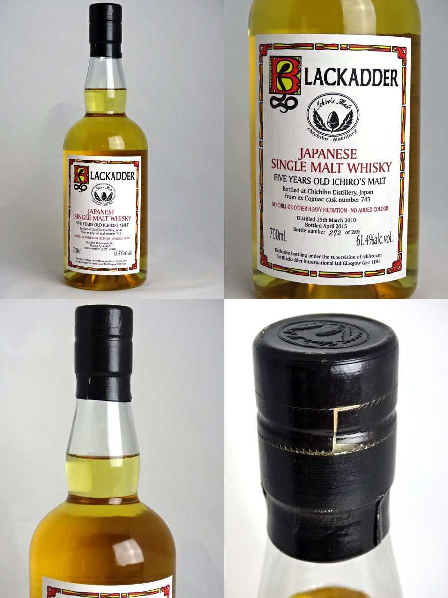 S malt BlackAdder Chichibu 5 years 700 ml 61.4 degrees Ichiro's Malt BLACKADDER JAPANESE SINGLE MALT WHISKY FIVE YEARS OLD ICHIRO's MALT whisky A01750