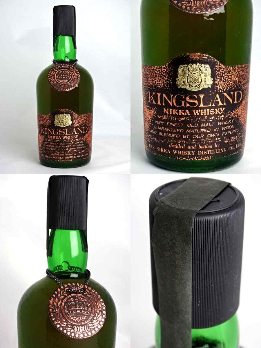 Kingsland Nikka whisky 760 ml 43 ° whisky expert valuation NIKKA KINGSLAND NIKKA WHISKY A01777