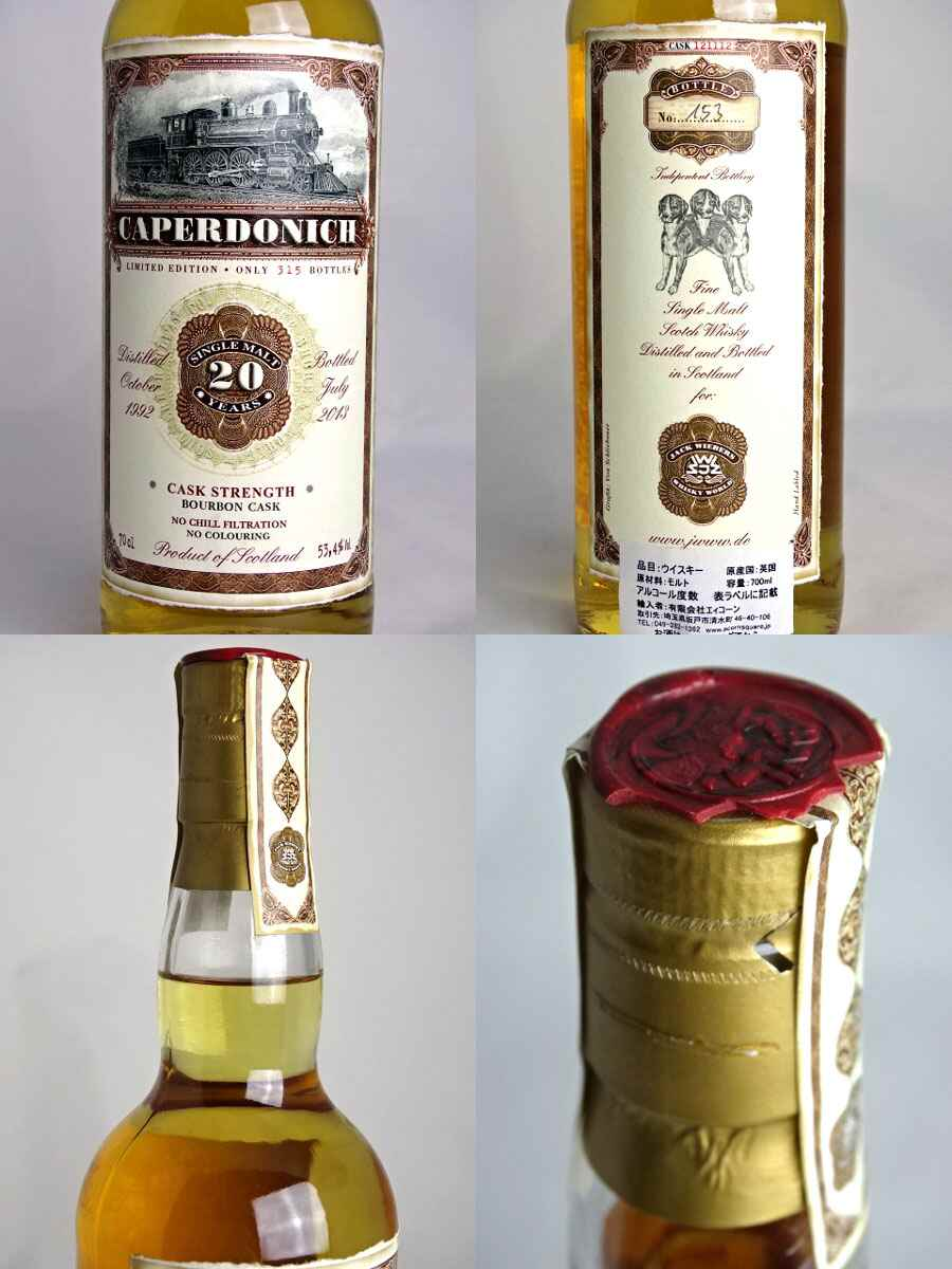 "♦ 315 limited ♦ capadnic 20 years 1992-2013 ""Jack Wilbur is old, train, line 700 ml 53.4 ° CAPERDONICH 1992-2013 20yo Speyside Single Malt Scotch Whisky Cask Type: Bourbon Cask #121112 / No of Bottles 315 A 01809"