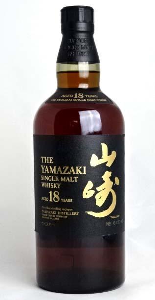 【東京都在住限定】サントリー 山崎 18年 700ml 43度 ウイスキー 箱無し SUNTORY YAMAZAKI SINGLE MALT WHISKY AGED 18 YEARS A07634