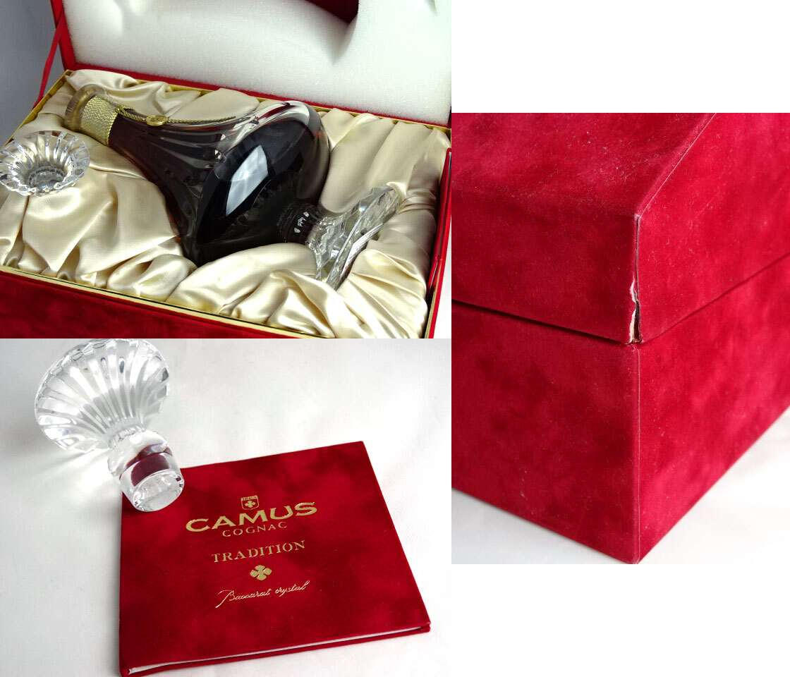 Camus tradition only Crystal bakara battle BOX, replacement faucet, booklet  with 700 ml 40 degrees CAMUS brandy / Cognac A01898