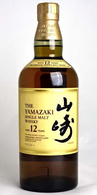 A07437 Japanese 12年 Aged 700ml YAMAZAKI 43度 SUNTORY 【東京都在住限定】 山崎 箱無し Years Malt Single シングルモルトウイスキー 12 Whisky