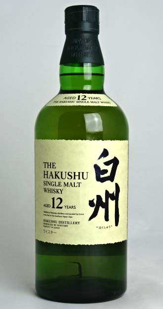 【東京都在住限定】サントリー 白州 12年 シングルモルトウイスキー 700ml 43度 箱無し SUNTORY THE HAKUSHU AGED 12 YEARS SINGLE MALT WHISKY Japanese Whisky