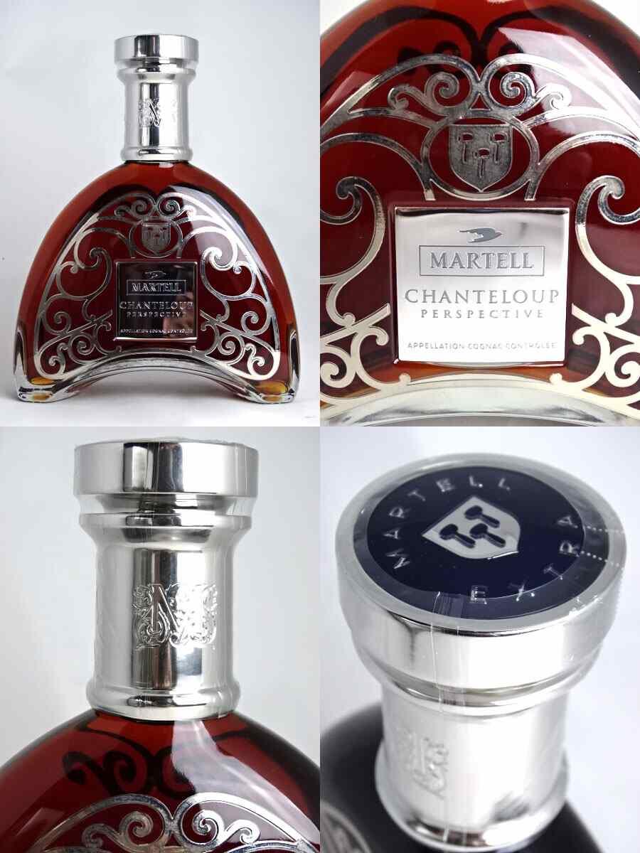 ♦ genuine ♦ Martell Chantelle 700 ml 40 times MARTELL CHANTELOUP PERSPECTIVE EXTRA brandy / Cognac A02050