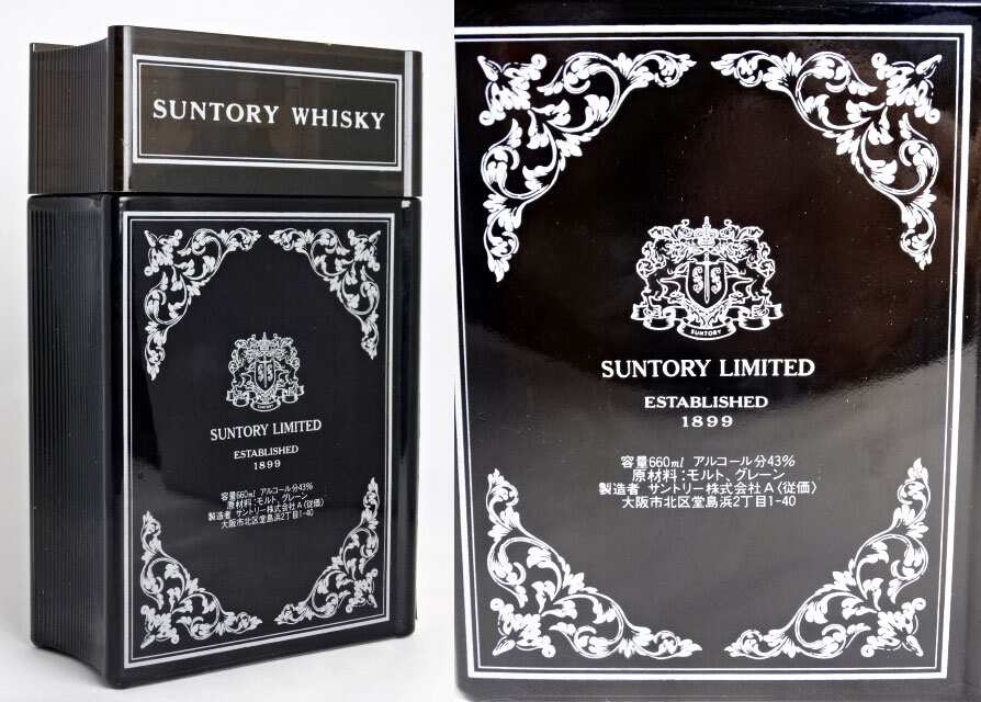 SUNTORY Suntory special reserve books bottle [SUNTORY LIMITED ESTABLISHED 1899, 660 ml 43 ° A02159