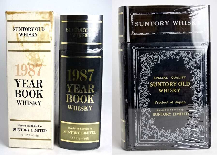 Suntory old with key book bottle 1987 YEAR BOOK WHISKY [SUNTORY LIMITED ESTABLISHED 1899, 660 ml 43 ° box with SUNTORY A02160