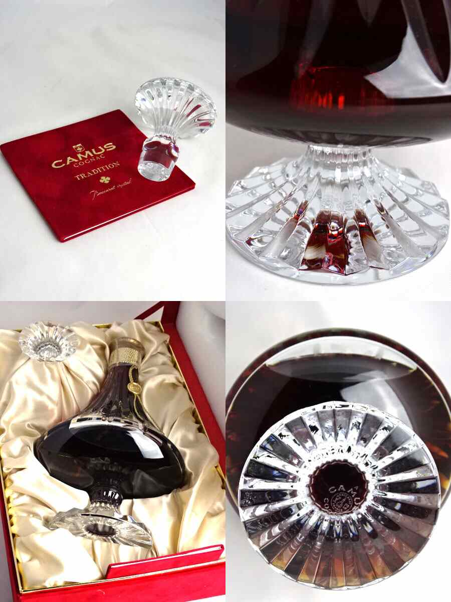 Camus tradition Crystal bakara bottle 700 ml 40 degrees with private box,  changed plugs, brochures with CAMUS A02152