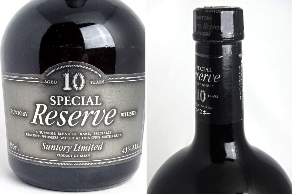 三得利特别保留 10 年 750 毫升 43 三得利威士忌特别储备岁 10 年 A02173