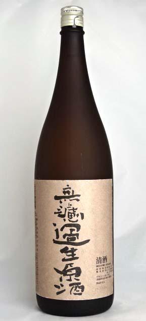 Kubota Manju unfiltered NAMA genshu 1830 ml junmai daiginjo sake Asahi [japanese sake] A02435