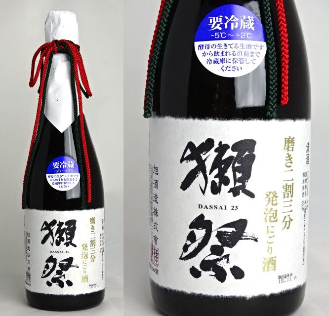 Dassai 2 %3-旭化成酒厂有限公司有限公司 720 毫升波光粼粼,发泡的缘故 [黄酒] A02437