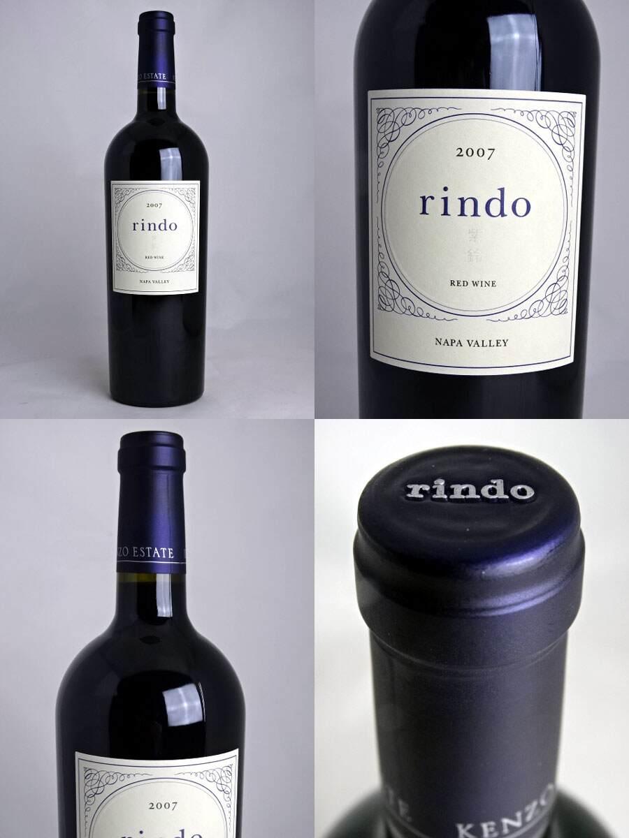 KENZO ESTATE rindo2007年龄/kenzoesuteitokariforunianapa·芭蕾红葡萄酒750ml A02493