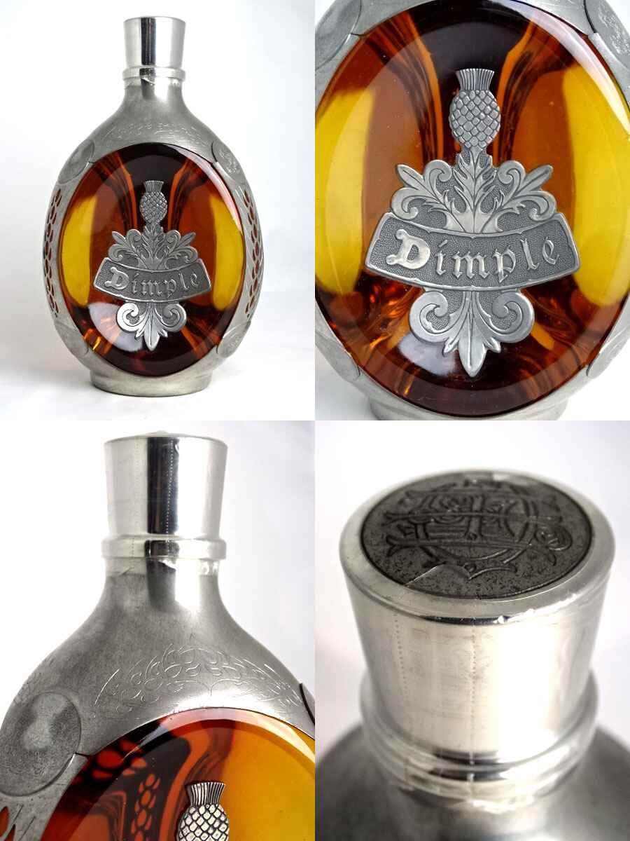 Buy Dimple Pinch Red Ceramic Decanter 15 Year Old Online: Liquor Store SPANA: Dimple Haig Royal Decanter 750 Ml 43