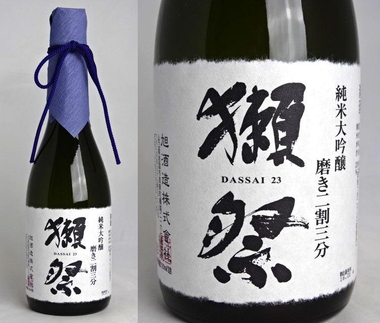 树獭节(俗气)純米大吟醸磨来,有2成三分梧桐箱子的720ml旭造酒株式会社日本清酒A02907