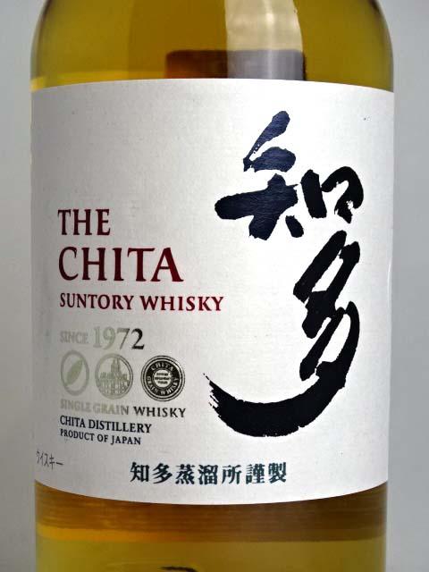 三得利赤塔单颗磨粒威士忌 700 毫升 43 倍赤塔三得利细毛单五谷威士忌酒 A04603