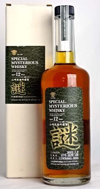 2002 三得利原威士忌神秘 '黑暗天使' 12,党首 kirino 600 毫升 43 ° 框与三得利神秘威士忌岁 12 年 A03721