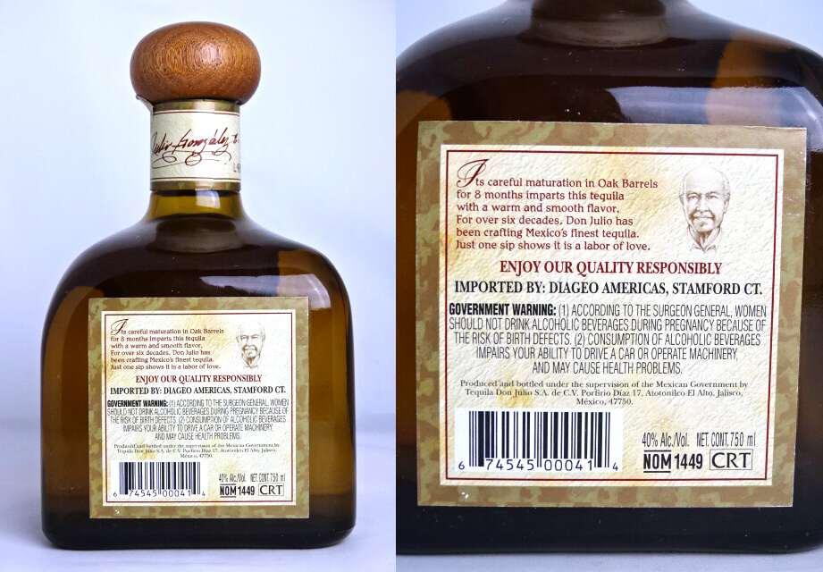 东胡里奥 reposado 750 毫升 40 倍 A03948 唐胡利奥 · 龙舌兰酒 REPOSADO