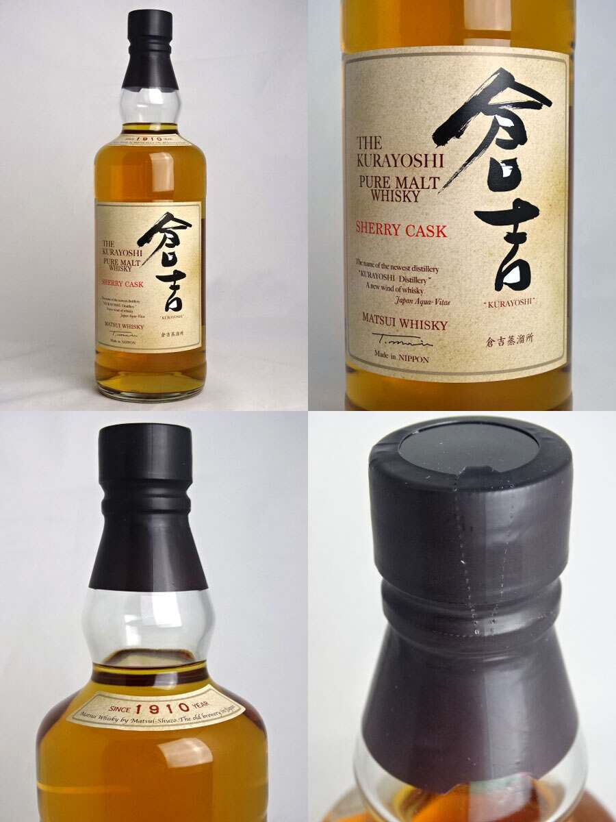 Kurayoshi shalikask mazipuremolt whisky 700 ml 43 ° Matsui still Kurayoshi distillery MATSUI WHISKY THE KURAYOSHI PURE MALT WHISKY SHERRY CASK JAPANESE WHISKY Yamazaki and sound like those staying recommended A04028