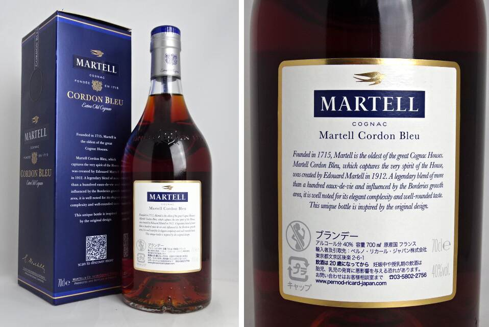 ♦ genuine ♦ Martell Cordon Bleu 700 ml 40 times brandy / Cognac MARTEL CORDON BLEU OLD CLASSIC COGNAC A03504