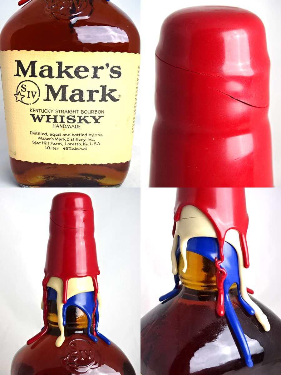 罕见 ♦ ♦ 制造商标记彩虹顶三色 1000 毫升 45 度制造商马克波旁威士忌酒 A04411