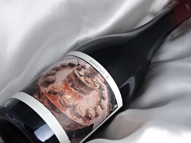 シネ・クア・ノン(シン・クア・ノン) アトランティス グルナッシュ Fe203-2 [2005] 750ml SINE QUA NON Atlantis Fe203-2b Garnacha アメリカ/カリフォルニア 赤ワイン A05120