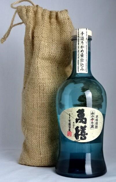 【東京都在住限定】■終売品■ 萬膳 初期デキャンタボトル 700ml 25度 地域限定商品 A06363