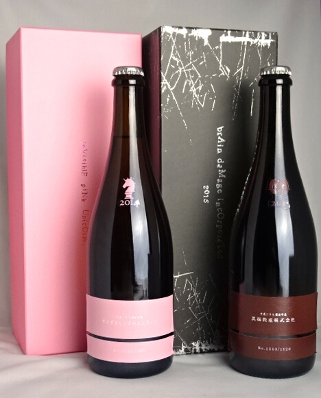 【東京都在住限定】新政 見えざるピンクのユニコーン 2014異端教祖株式会社 2015 セット 760ml 15%~16% 新政酒造 日本酒 A08472