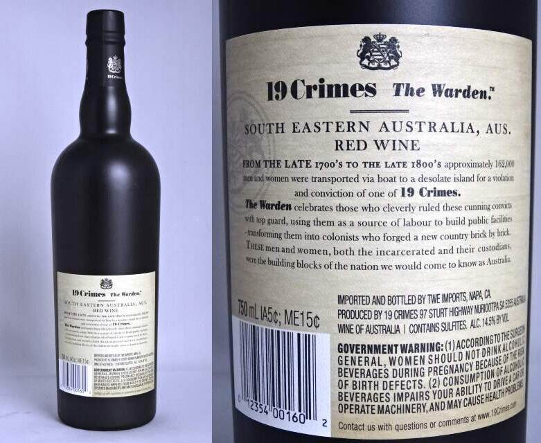 The Woden2016red Blend  5 Degrees Australia Red Wine The Warden Red Blend A09533
