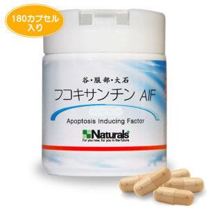 【smtb-MS】谷・大石・服部 フコキサンチン AIF(180カプセル入り)送料無料