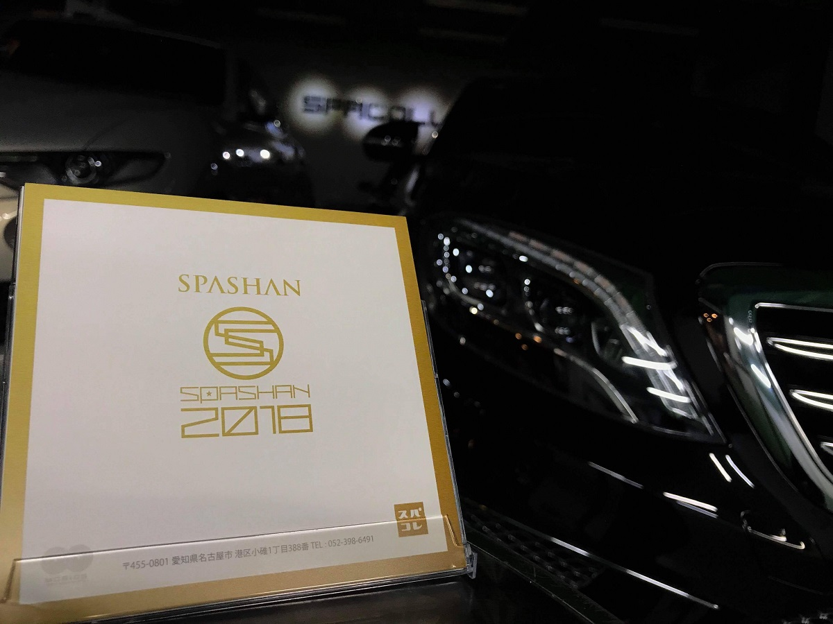 It is ◆ GO!! by the air wiper + scale collecting SET purchase GO!! It is the first among candy present ◆ automotive industry! I secure clear view in a heavy rain by the water-repellent technology of the new technology! Spa beautifulness