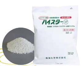 ハイスターG (1kg×10袋)イソシアヌール酸系 速溶性顆粒 プール水、浴場水の殺菌、消毒、藻の予防、繊維の漂白、消毒