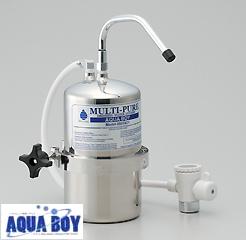 マルチピュア 浄水器 アクアボーイ MODEL-250SSCT