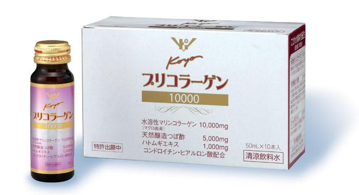 プリコラーゲン10000 飲むほどに、は・ず・む美しさ 50ml×10本 1箱