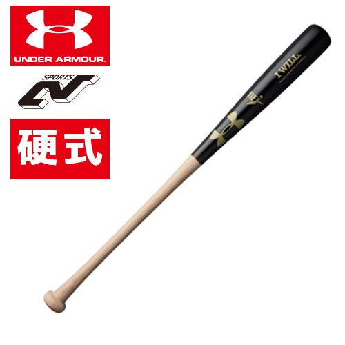 アンダーアーマー バット 野球 硬式 木製 84cm トップバランス BFJマーク 大学野球 UNDER ARMOUR ベースボール硬式木製バット 84cm〔1300679〕