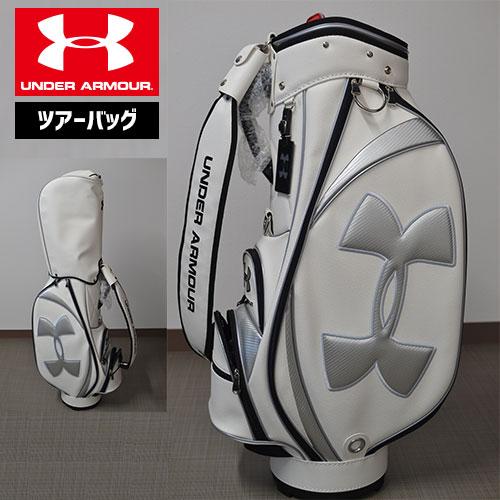 アンダーアーマー ゴルフ キャディバッグ バッグ ツアーバッグ UNDER ARMOUR ゴルフツアーバッグ〔AGF2955〕