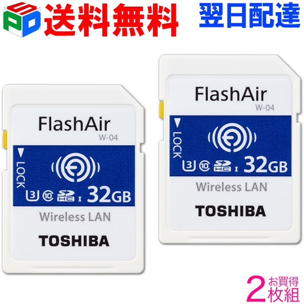 Toshiba FlashAir W-04 16 GB SDHC Class 10 Memory Card External