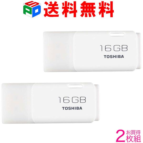 お買得2枚組 USBメモリ16GB東芝 TOSHIBA パッケージ品 ホワイト 02P03Dec16