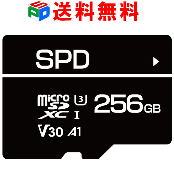 microsd 256gb 期間限定ポイント2倍 microSDXC 256GB SPD 7年保証 4K動画録画 超高速R:100MB s 激安 W:80MB U3 CLASS10 HERO Switch 送料無料 V30 POCKET 動作確認済 Nintendo GoPro A1対応 OSMO おすすめ