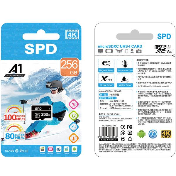 期間限定ポイント2倍!7年保証!4K動画録画 超高速R:100MB/s W:80MB/s 256GB SPD microSDXC U3 V30 アプリ最適化 Rated A1対応   CLASS10 UHS-I  一人様2枚限定 お買い物マラソンセール